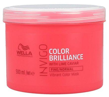 Invigo Color Brilliance Vibrant Color Mask Fine MAXI