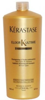 Elixir Ultime Bain Oléo Sublime Cleansing MAXI