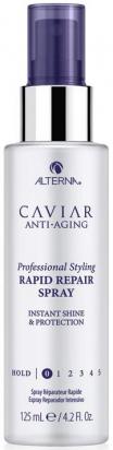 Caviar Professional Styling Rapid Repair Spray