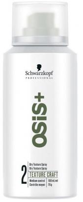 Osis+ Texture Craft Dry Texture Spray MINI