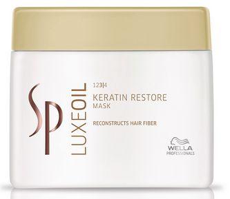 Luxe Oil Keratin Restore Mask MAXI
