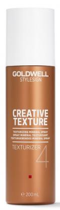 StyleSign Texturizer