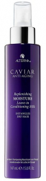 Caviar Replenishing Moisture Leave-In Conditioning Milk