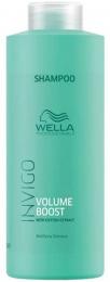 Invigo Volume Boost Bodifying Shampoo MAXI