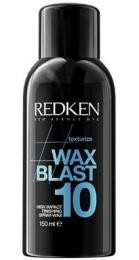 Wax Blast 10