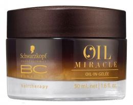 BC Bonacure Oil Miracle Oil In Gelée