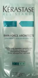 Resistance Bain Force Architecte Sachet