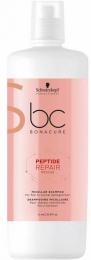 BC Bonacure Peptide Repair Rescue Micellar Shampoo MAXI
