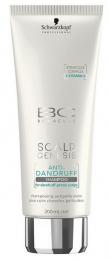 BC Bonacure Scalp Genesis Anti-Dandruff Shampoo