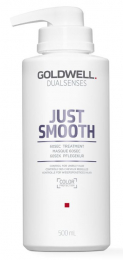 Dualsenses Just Smooth 60sec Treatment MAXI