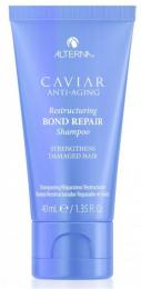 Caviar Restructuring Bond Repair Shampoo MINI
