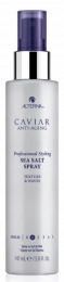 Caviar Professional Styling Sea Salt Spray