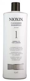 Cleanser Shampoo 1 MAXI