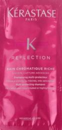 Reflection Bain Chromatique Riche Sachet