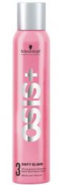 Osis+ Soft Glam Strong Glossy Holdspray