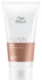Professionals Fusion Intense Repair Mask MINI