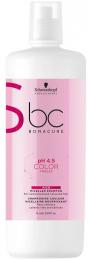 BC Bonacure pH 4.5 Color Freeze Rich Micellar Shampoo MAXI