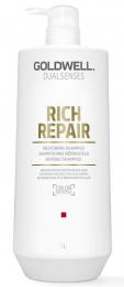 Dualsenses Rich Repair Restoring Shampoo MAXI