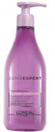 Série Expert Lumino Contrast Shampoo 500 ml