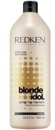 Blonde Idol Shampoo MAXI