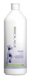 ColorLast Purple Shampoo MAXI