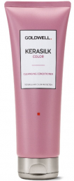 Kerasilk Color Cleansing Conditioner