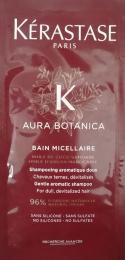 Aura Botanica Bain Micellaire Sachet