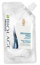 Keratindose Recovery Deep Treatment