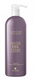 Caviar Moisture Intense Oil Créme Shampoo MAXI