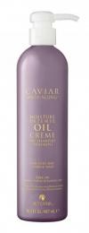 Caviar Moisture Intense Oil Créme Pre-Shampoo Treatment MAXI