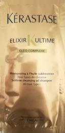 Elixir Ultime Bain Oléo Sublime Cleansing Sachet
