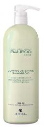 Bamboo Luminous Shine Shampoo MAXI