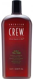 3-In-1 Tea Tree MAXI