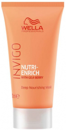 Invigo Nutri Enrich Deep Nourishing Mask MINI