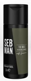 Seb Man The Boss Thickening Shampoo MINI
