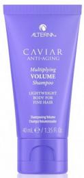 Caviar Multiplying Volume Shampoo MINI