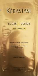 Elixir Ultime Beautifying Oil Conditioner Sachet