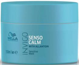 Invigo Balance Senso Calm Sensitive Mask