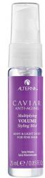 Caviar Multiplying Volume Styling Mist MINI