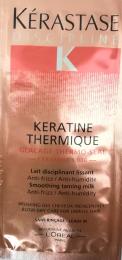 Discipline Keratine Thermique Sachet