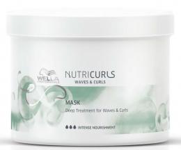 Nutricurls Waves & Curls Mask MAXI